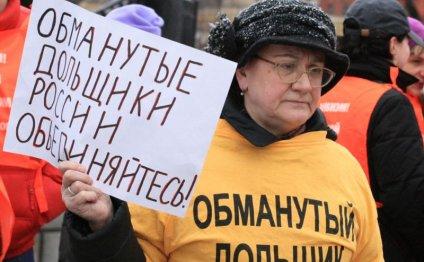 Строительный рынок Петербурга