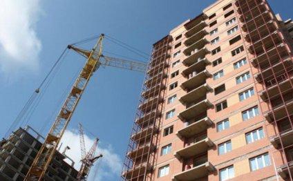 Кредиты на строительство жилья