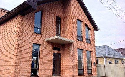 строительство и продажа домов